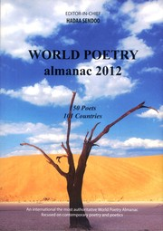 Cover photo of World Poetry almanac 2012 by Sendoo Hadaa