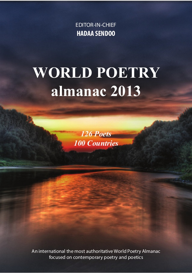 Cover photo of World Poetra almanac 2013 by Hadaa Sendoo